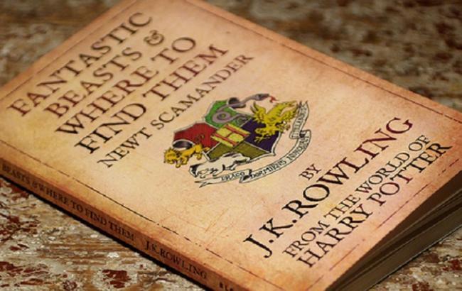 """Книга: Книга """"Фантастичні тварини і де вони живуть"""" (sopitas.com)"""