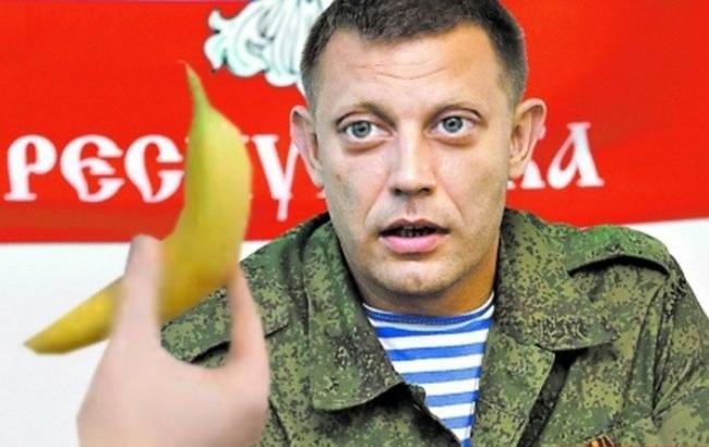 Фото: Александр Захарченко (brd24.com)