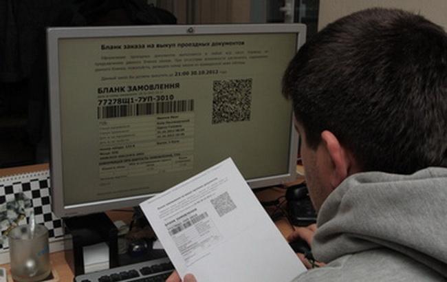 """Фото: продаж залізничних квитків в Україні (""""Сегодня"""")"""