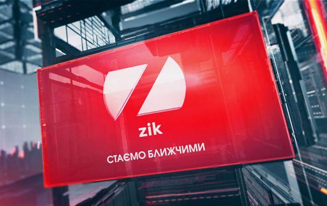 Верховний суд дав 10 днів на виправлення позову телеканалу ZIK