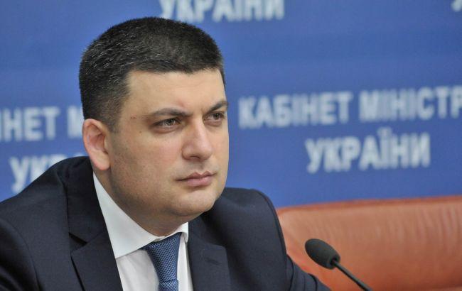 Фото: Владимир Гройсман пообещал минимальную зарплату на уровне 3200 гривен