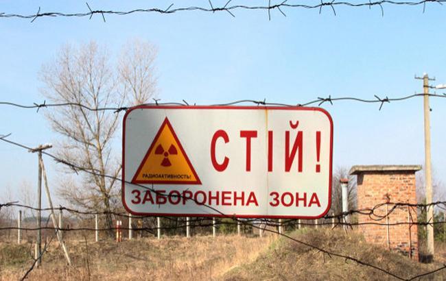 Фото: Екстремали не бояться підвищеного рівня радіації поблизу Чорнобильської АЕС