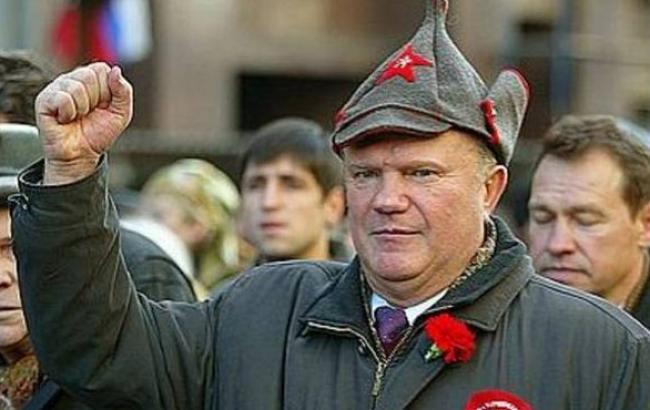 Фото: Традиційна комуністична риторика Зюганова зазнала змін (demotivatorz.ru)