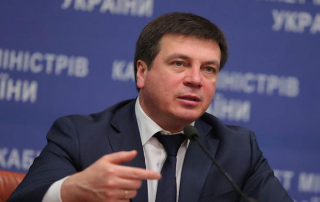 Фото: Первый вице-премьер-министр Геннадий Зубко (kmu.gov.ua)