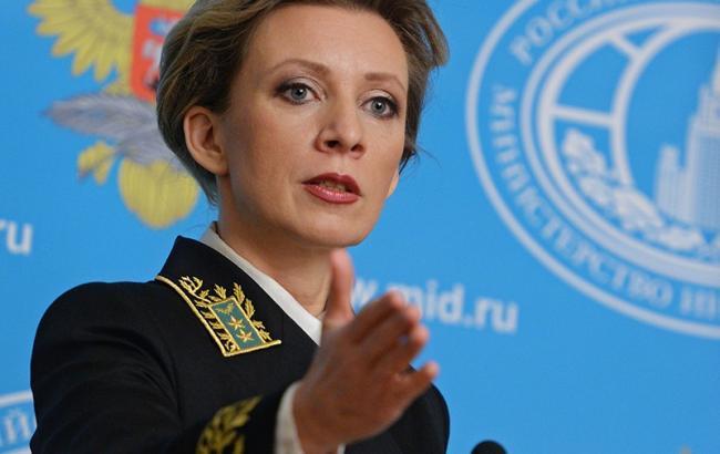 Фото: официальный представитель российского МИД Мария Захарова