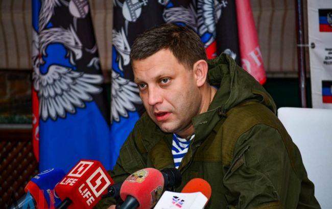 Фото: главарь ДНР АлександрЗахарченко прокомментировал убийство Моторолы